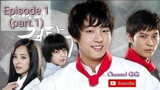 Video Drama Korea sub indo 2010 Kim So-Hyun 2010   Drakor download MP3, 3GP, MP4, WEBM, AVI, FLV November 2019