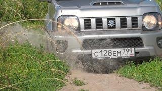 Самый брутальный внедорожник. Suzuki Jimny - Коллективное управление