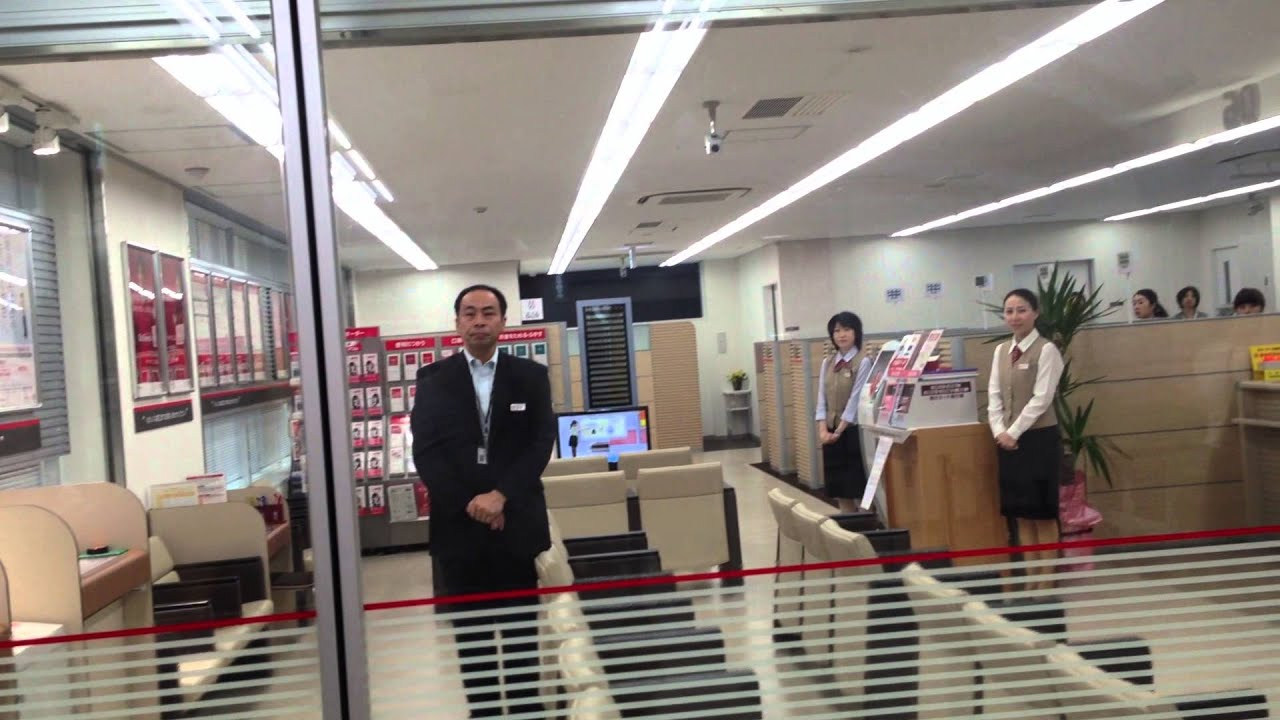 How japanese banks greet people even me youtube how japanese banks greet people even me m4hsunfo