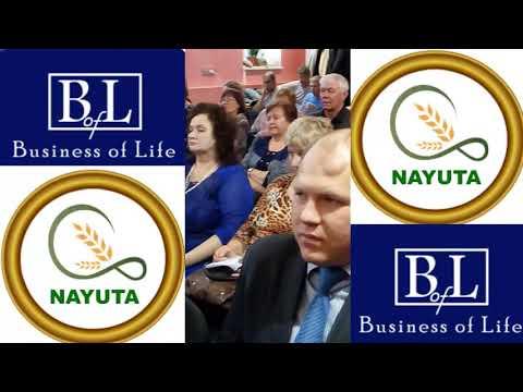 """""""NAYUTA""""Первый Business Of Life .в г.Костроме 24.03.2019г. Виденье Лидера Садуовой Гульнары."""