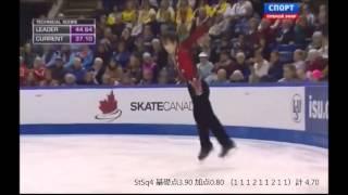 無良崇人さんの2014年スケートアメリカ ショートプログラム『カルメン』...