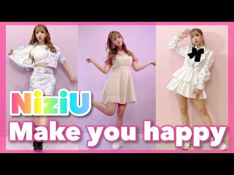 【NiziU】Make you happy (Dance Cover)踊ってみた