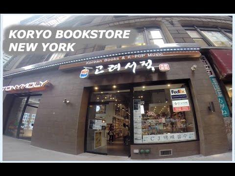 KORYO BOOKSTORE 2015