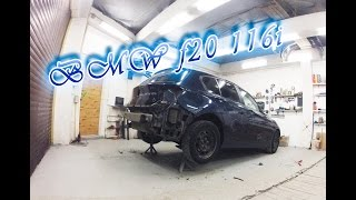 Bmw F20 116i обзор перед поклейкой в пленку #Styling_car поклейка авто в Крыму