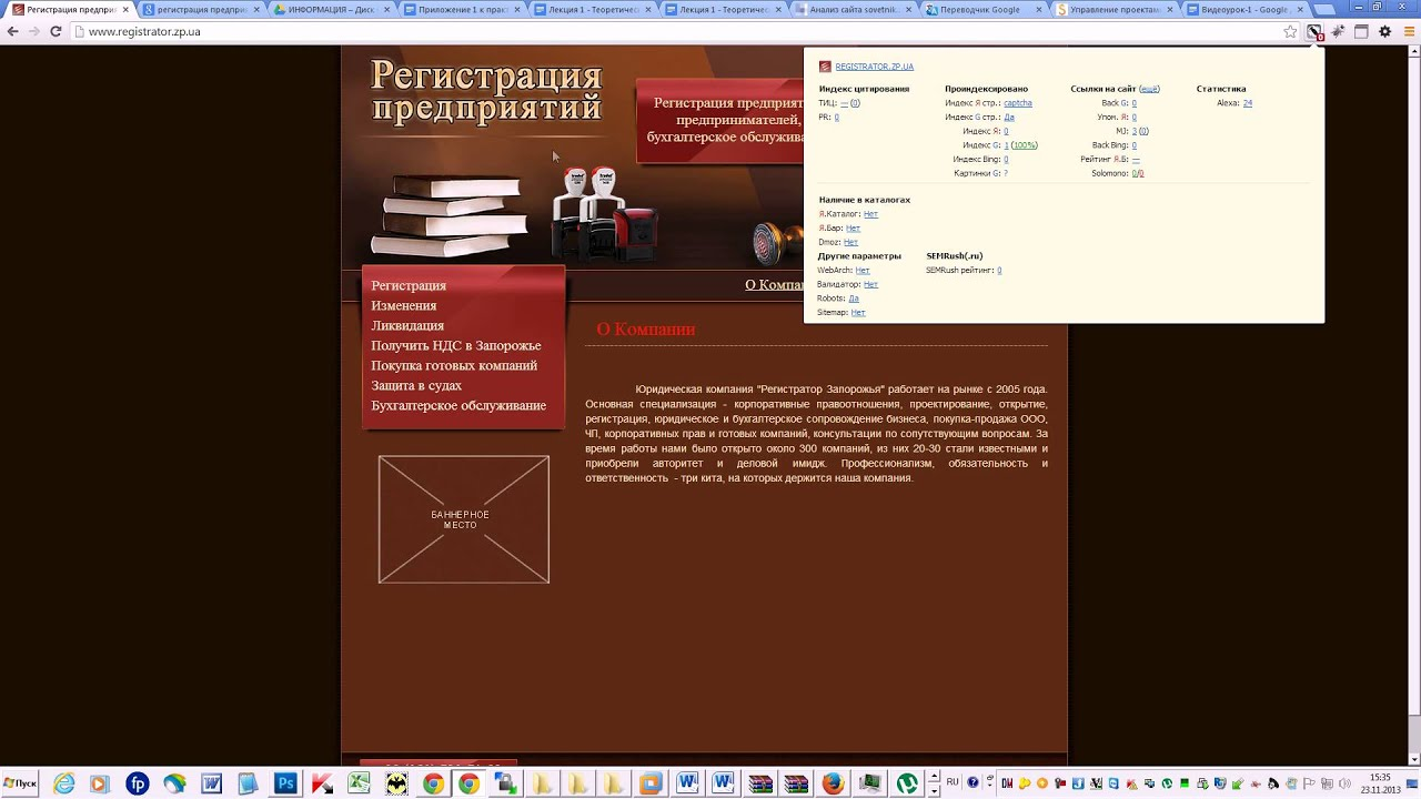 регистрация в каталогах Олёкминск