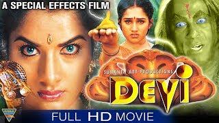 Devi Super Hit Hindi Dubbed Full Movie || Prma, Sijju || || Hindi Devotional Movies Full