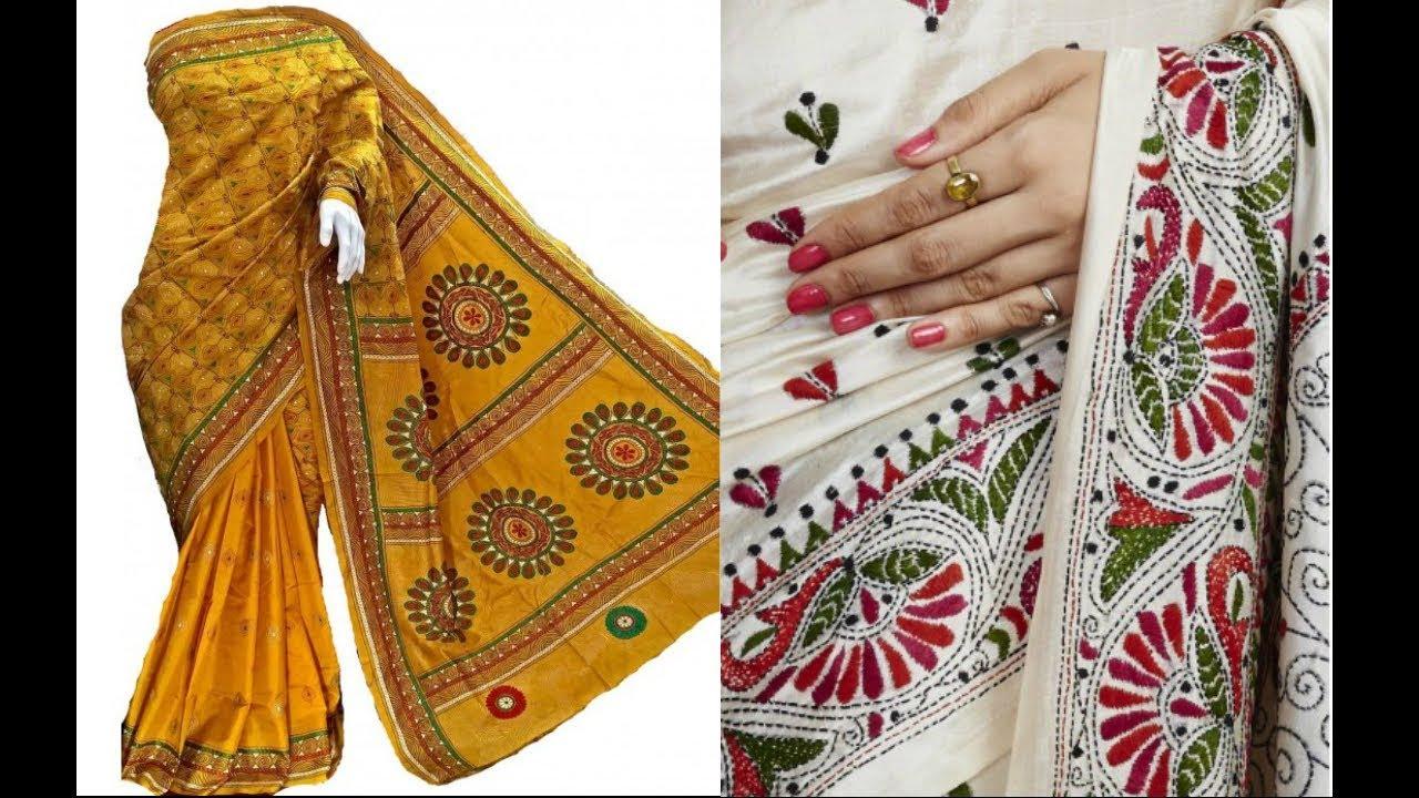 Kantha Work Sarees Online With Price 5500 Million Designs Youtube