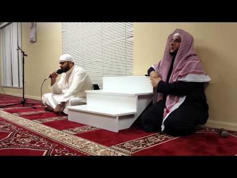 Surah Fatiha Recited in the 10 Qiraat