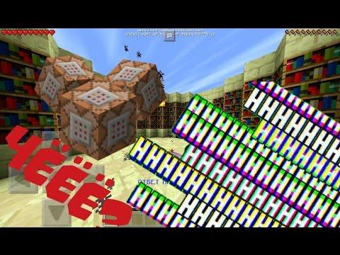 скачать карту для Minecraft с командными блоками - фото 5