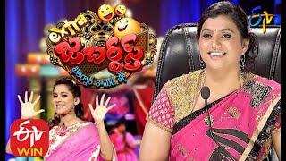 Extra Jabardasth | Special Episode | Roja, #Rashmi #Sudheer#Aadhi