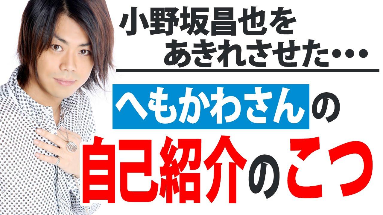 小野坂昌也をあきれさせた,安元洋貴,日本の男性 聲優,君なんて!」 浪川大輔 ...