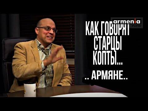 Игорь Нагаев шокировал всех: Удивительные доводы об армянах