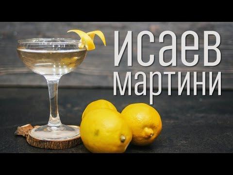 Мохито полезный с березовым соком рецепт 👌 с фото