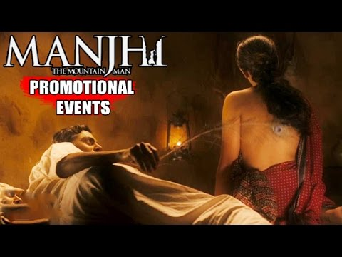Manjhi - The Mountain Man Movie (2015) | Nawazuddin, Radhika Apte | Uncut Promotional Events