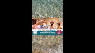 HY 初のオフィシャルRemixアルバム!海を愛するすべての人へ贈るサーフRemix【メンバーコメント映像】#Shorts