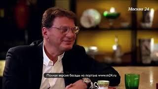 Михаил Куснирович влюбился во втором классе