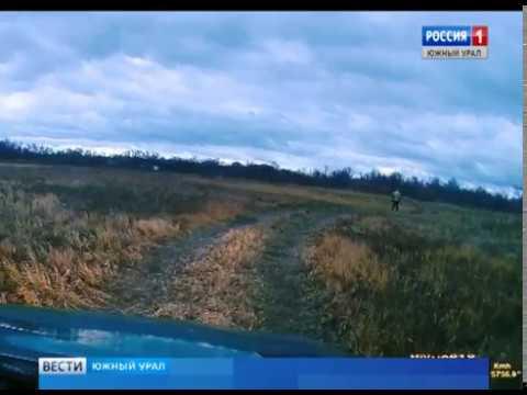 Нападение браконьеров на инспекторов в Магнитогорске