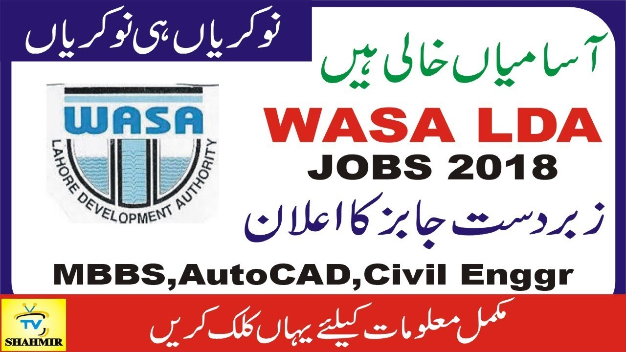 Auto Cad Jobs In Lahore