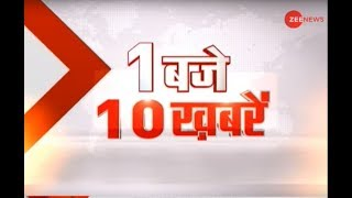 Watch top news stories of this hour