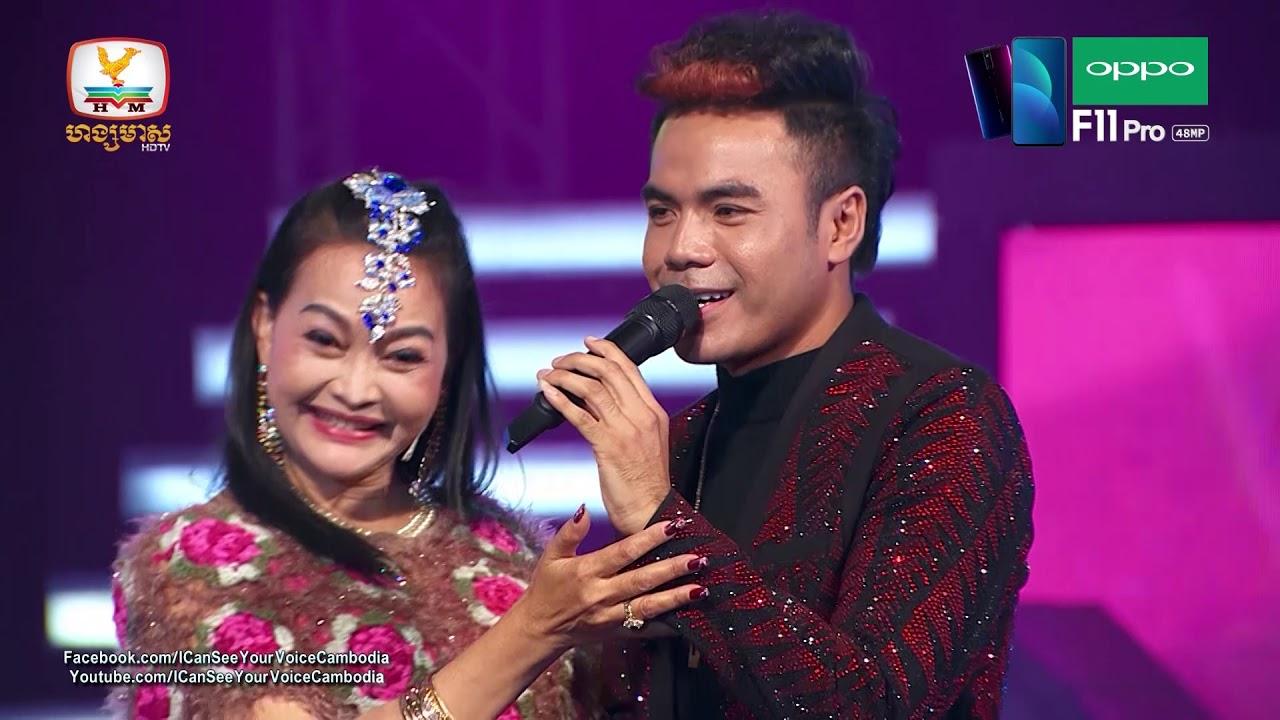 ស្រលាញ់ពេកក៏ខុស ពីរោះពេកហើយ Idol  - I Can See Your Voice Cambodia (Week 8 - 31 03 2019)