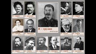 Евреи и революция. Яковлев