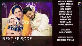 Munafiq Last Episode Promo || Munafiq Episode 60 Teaser || Munafiq Last Episode || Munafiq