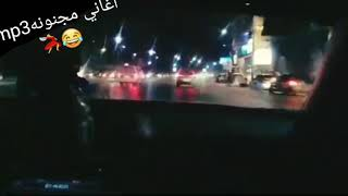 أجمد غرز وحركات علي البحر علي اغنيه رجاله بطرح هنحطلها ميكاب 🤸🔥💃