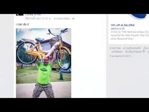 ปิดการเล่นวีดีโอบนเฟสบุ๊คโดยอัตโนมัติ