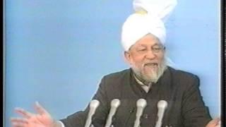 Urdu Khutba Juma on September 24, 1993 by Hazrat Mirza Tahir Ahmad