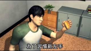 遺愛人間 男子死後 捐左手--蘋果日報 20141221 thumbnail