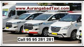 Car on rent Aurangabad call 95 95 281 281