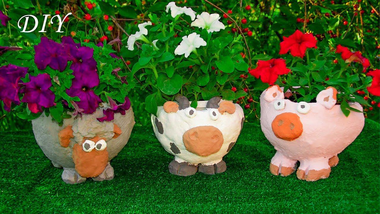 Кашпо для петуньи из цемента своими руками//Идеи для дачи//Garden flower pot