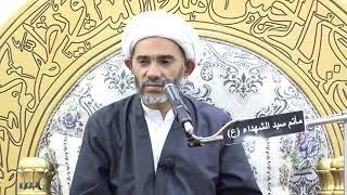 الشيخ علي مال الله - الإمام جعفر الصادق عليه السلام أكثر الأئمة رواية