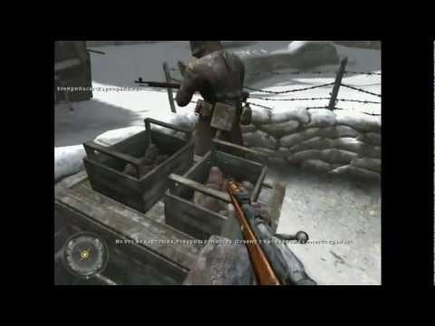 вторая action мировая игры скачать война