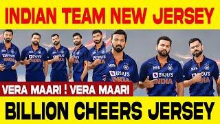 Indian Team New Jersey | #T20I World Cup | #CricTv4u