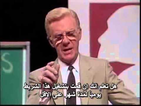 بوب بروكتور - قانون الذبذبات