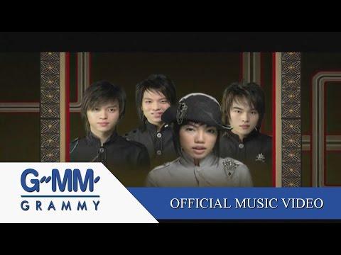 สักวาปากหวาน - Endorphine【OFFICIAL MV】