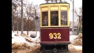 тест-драйв Трамвай БФ 932