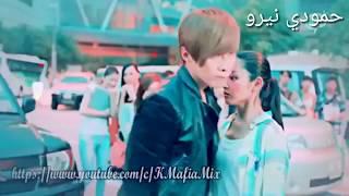 قصه حب كوريه مع اغنيه ياليلي ياليلاه ريمكس خرافي لا تفوتك