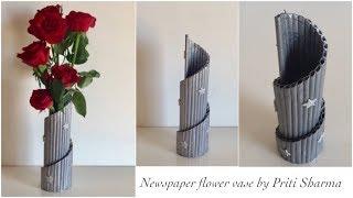 Newspaper Flower Vase DIY Newspaper Pen Holder / Newspaper Crafts / Best Out Of Waste | Priti Sharma