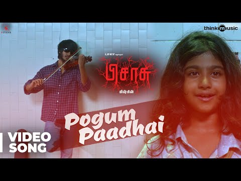 Pisasu Songs | Pogum Paadhai Official Video Song | Uthra Unnikrishnan | Arrol Corelli | Mysskin