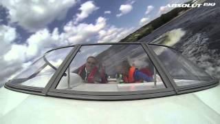 Алюминиево-пластиковая лодка Absolut 190 - пластиковый верх и алюминиевое днище.