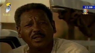 المسلسل السوداني على تلفزيون تشاد/ سكة الخطر -  الحلقة الأولى