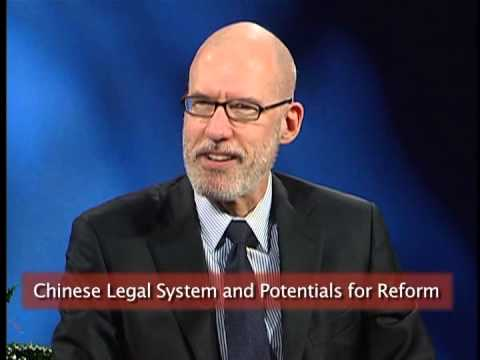 China Forum #96: Chinese Legal System and Potentials for Reform