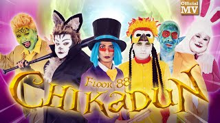 (OST Kampung Kolestrol) Floor 88 - Chikadun (Official Music Video)