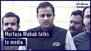 Murtaza Wahab talks to media | SAMAA TV | 26 June 2019