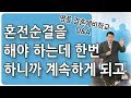 CBN 크리스천 월드 뉴스 - YouTube