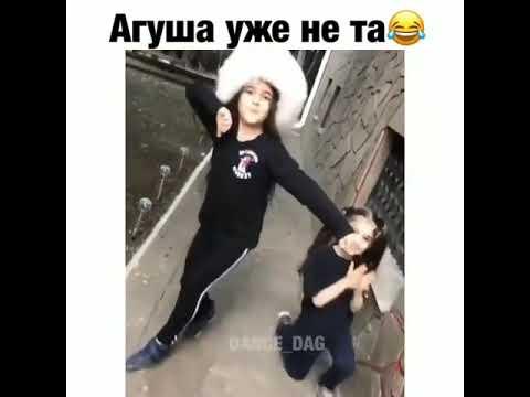 Лезгинка - Агуша уже в тренде 😁