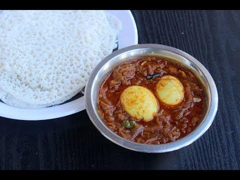 നാടൻ ഹോട്ടൽ മുട്ട കറി   Kerala Hotel Style Mutta Curry  Anu's Kitchen  Recipe No:219
