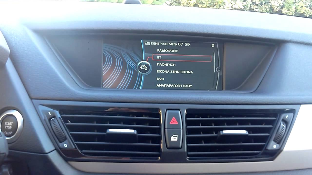 Bmw X1 Navigation System Multimedia Oem S100 Youtube